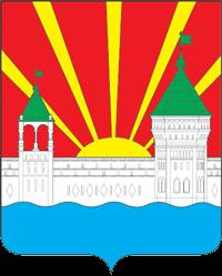 установка виндовс в городе Дзержинский