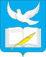 восстановление и переустановка виндовс Внуковское поселение