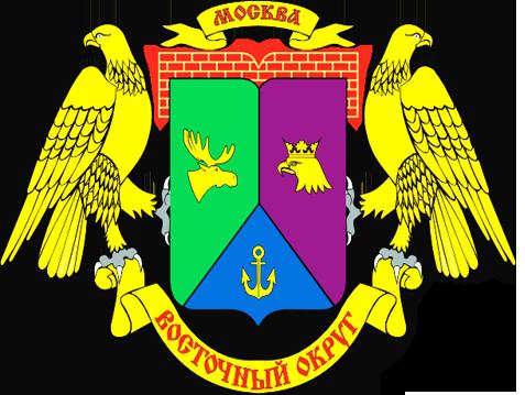 переустановка Windows в Восточном Административном округе