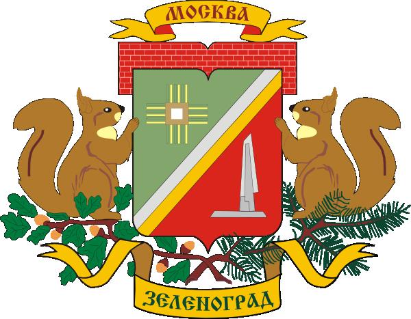 установка виндовс Зеленоградский административный округ