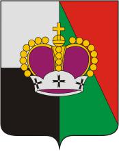 Картинка герб города Голицыно