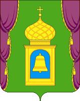 Картинка герб города Пушкино